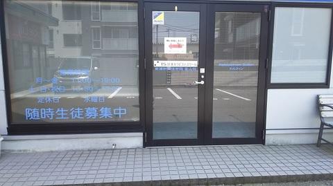 富山ヘッドマッサージハンドリフレマッサージ学校.JPG
