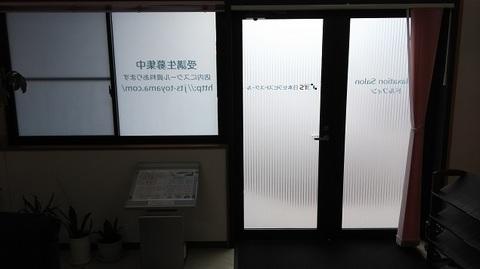 富山県マッサージ資格学校.JPG
