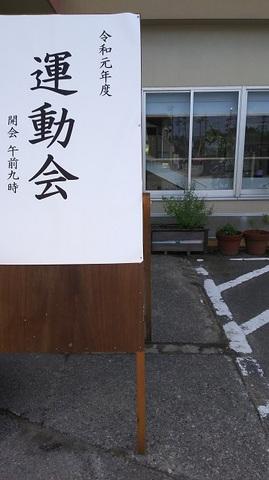 富山県整体師マッサージアロマリンパマッサージヘッドマッサージ資格学校.JPG