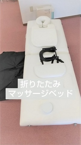 富山県整体師資格.jpg