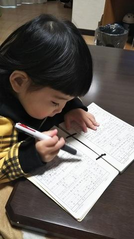 富山県資格取得スクール整体師アロマリンパオイルケア学校.JPG