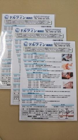 富山資格転職就職学校.JPG