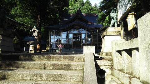 整体師マッサージ富山県砺波市資格.JPG